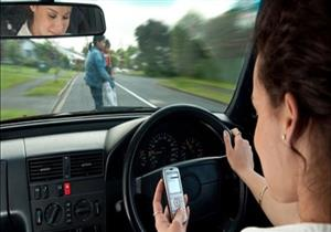 احذر استعمال الهاتف الذكي أثناء قيادة السيارة!