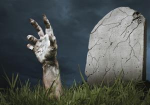 يوم القيامة .. د.مصطفى محمود