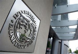 برلماني: وصفات صندوق النقد الدولي التي تتبعها الحكومة تسببت في هلاك دول