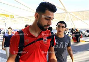 الأهلي يصل القاهرة بعد خسارته من الوداد المغربي
