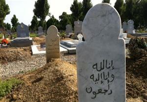 الشيخ الشعراوي يتحدث عن الشهيد وكيف يكون حي عند ربه عزوجل