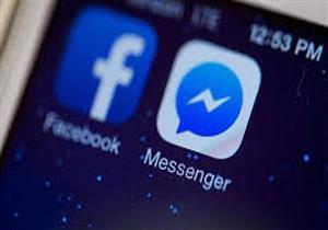 """حيلة بسيطة للتحايل على تطبيق """"فيسبوك ماسنجر"""""""