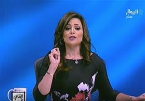 تعليق رانيا بدوي عن ارتفاع سعر الدولار أمام الجنيه