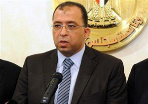 وزير التخطيط: سيتم تثبيت جميع الموظفين المؤقتين حتى 30 يونيو 2016