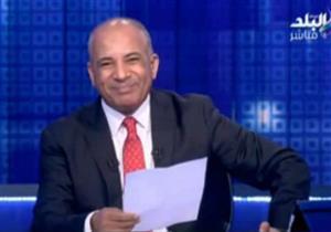 أحمد موسى يعلق على ارتفاع سعر الدولار أمام الجنيه