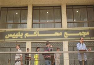 السجن 15 عاما لـ38 إخوانيا حرضوا على العنف في الشرقية