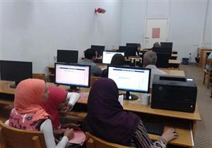 103 طالبًا سجلوا رغباتهم بمعامل بحوث وإحصاء القاهرة حتى الآن