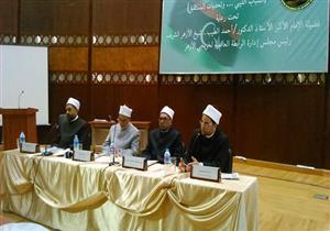 """""""خريجو الأزهر بالهند"""" تعقد لقاء مفتوحًا للطلاب بالمركز الإسلامي"""