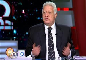 مرتضي منصور يهاجم المطربة أصالة على الهواء- فيديو