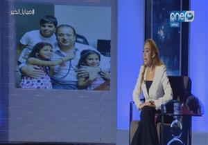 """ريهام سعيد لضباط المرور: """"تخيلو ا ان أولادكم راحوا ضحية حوادث المقطورات"""""""