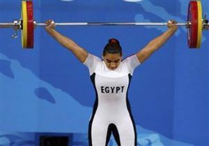 رسمًيا.. ميدالية عبير عبد الرحمن تصل القاهرة واحتفال تاريخي في انتظار الرباعة الأوليمبية