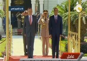 مراسم استقبال رسمية للعاهل الأردني عبدالله الثاني في القصر الجمهوري