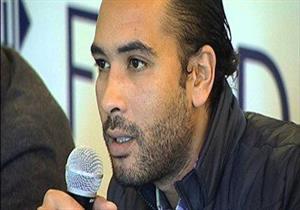 بالفيديو - فرحة أصدقاء مالك عدلي بقرار اخلاء سبيله