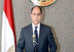 الخارجية تؤكد سعيها لحل أزمة 33 صيادًا مصريًا بمدينة الجبيل السعودية