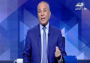 """أحمد موسى يواجه أزمة استفتاء السيسي باستطلاع عن """"صميدة"""""""