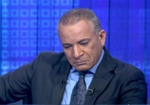 """أحمد موسى: """"قفلت حسابي على تويتر لإني دخلت غلط"""""""