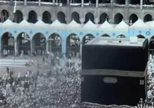 فيديو نادر للحرمين الشريفين بالألوان عام 1965 وتلاوة للشيخ المنشاوي