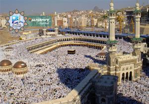هل يجوز شرعاً الطواف من خارج المسجد الحرام؟
