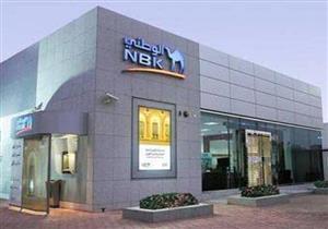 البنك الكويتى الوطنى يرفع الفائدة 1.5% على القروض و 1% على الودائع