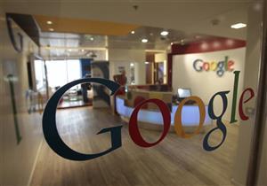 """تطبيق جديد لتخزين كل محتويات الكمبيوتر الشخصي على """"جوجل درايف"""""""