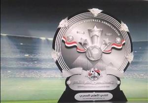 مباريات الجمعة.. تعرف على موعد 4 مواجهات بالدوري المصري