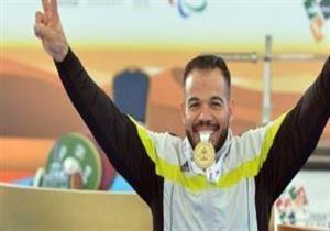 شريف عثمان يحصد ذهبية بطولة العالم لرفع الأثقال البارالمبى
