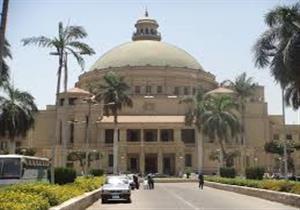 هدم مسجد الفتيات القديم بجامعة القاهرة