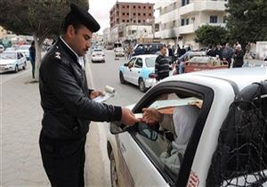 ضبط نحو39 ألف مخالفة مرورية و51 سائقا تحت تأُثير المخدرات خلال 24 ساعة