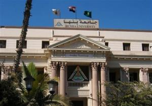 جامعة بنها تشكل لجنة لبحث مشكلات صندوق التكافل