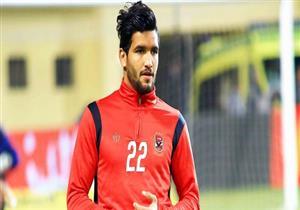 صالح جمعة: أرغب في الاستمرار مع الأهلي.. ولدي الكثير لأقدمه للجماهير
