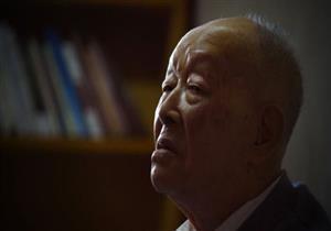 وفاة تشو يونغوانغ مبتكر نظام كتابة اللغة الصينية الحديثة عن 111 عام