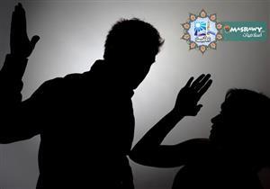 هل يجوز للزوجة أن تضرب زوجها إذا قام بضربها؟