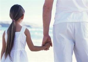 كيف تربي بناتك؟