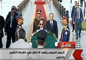 الرئيس السيسي يضع إكليلاً من الزهور على النصب التذكاري لشهداء الشرطة