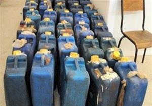 مصادرة أكثر من 2.5 طن سولار قبل بيعه بالسوق السوداء في المنيا