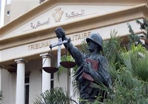 مد أجل النطق بالحكم علي 133 إخوانياً في المنيا لمارس المقبل