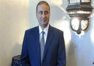 ننشر حيثيات التحفظ على أموال مدير مشتروات مجلس الدولة وورثة وائل شلبي