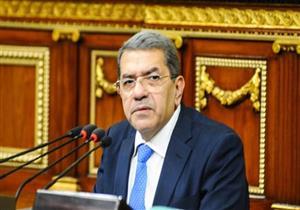 """وزير المالية: موازنة """"2017 –2018"""" بداية بشائر الإصلاح الاقتصادي"""