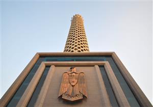 إضاءة برج القاهرة ومجمع التحرير بالليزر احتفالًا بالتأهل لكأس العالم غدًا