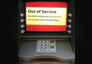 """أغرب الطرق التي ستجبر هذا البنك على إصلاح ماكينات """"ATM"""""""