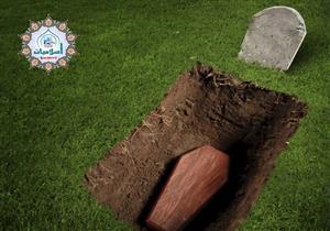 بالفيديو: ما حكم دفن الميت في صندوق؟