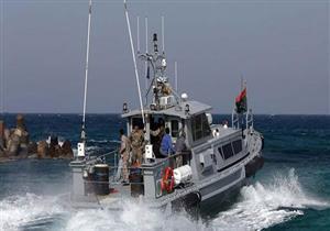 خفر السواحل الليبي ينقذ مهاجرين غير شرعيين غربي طرابلس