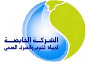 القابضة لمياه الشرب: 30 مشروع سيدخلون الخدمة في 31 ديسمبر المقبل