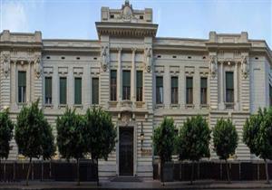 المصرف العربي الدولي يخفض الفائدة 0.5% علي الودائع وحسابات التوفير