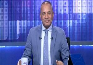 """أحمد موسى عن العاصمة الإدارية الجديدة: """"الفنكوش كبر""""-فيديو"""