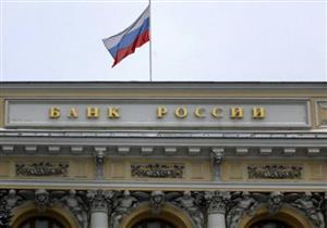 البنك المركزي الروسي يخفض الفائدة إلى 7.75% في خطوة مفاجئة