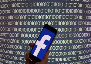 مصريون غاضبون بسبب ما وجدوه في مربع البحث على فيسبوك