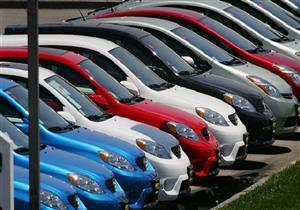 دراسة: ألوان السيارات ترفع احتمالية التعرض لحوادث التصادم