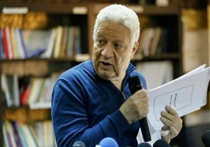 مرتضى منصور يكشف حجم مديونيات الزمالك في عهد ممدوح عباس