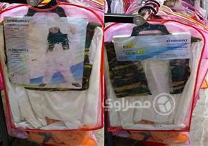 """""""هالووين بطعم التطرف"""".. مصراوي يتتبع قصة """"زي الطفل الإرهابي"""""""